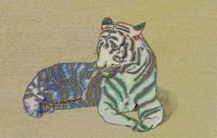 Tigrepng